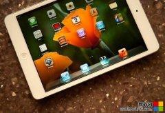 iPad小技巧大揭秘 让你灵活应用