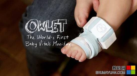 智能袜子问世 可追踪新生婴儿健康状况