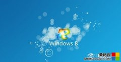 Windows8专业版注意什么 四个问题帮你解答疑问